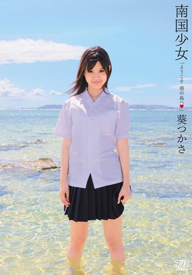 [DV-1231] –  Aoi Tsukasa Southern GirlAoi Tsukasa3P  4P Solowork Beautiful Girl Swimsuit