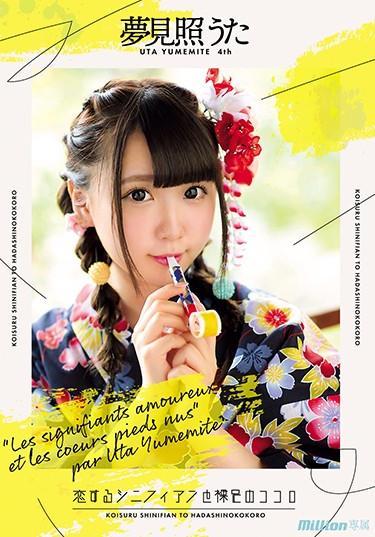 "[MKMP-285] –  [There Is A Disc Limited Bonus Video] Yume Tsubame Uta 4th """" Love Shinifian And Barefoot Kokoro """"Yumemi ShouutaBlow Solowork Beautiful Girl Slut Entertainer"