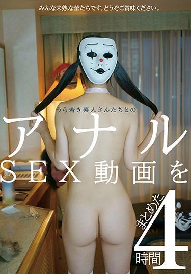 [FONE-065] –  Four Hours Of Putting Together Anal SEX Video With Young PeopleShirai Yuzuka Suzumi Misa Shinosaki Mio Edagawa Yui Ishikawa HikaruAnal Creampie Best  Omnibus 4HR+