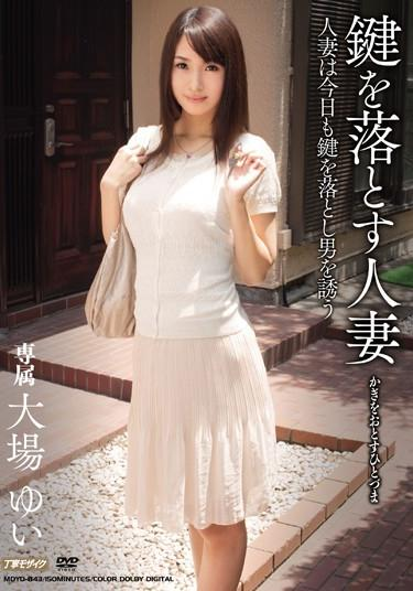 [MDYD-843] –  Married Oba Yui Dropping The KeyOoba YuiSolowork Big Tits Married Woman Affair