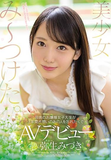 [MIFD-081] –  I Put On A Beautiful Girl. A Country Girl Student Wants To Forget That Person Of Unrequited Love For Three Years, AV Debut Mizuki MizukiYayoi MizukiSolowork Miss Debut Production Beautiful Girl Facials Female College Student Digital Mosaic