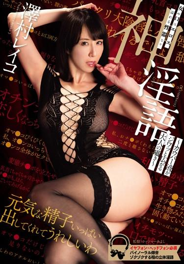 [RASH-005] –  The Mouth Of A Woman Is A Genital Full Of Eros And It Is An Adult's Spear Spread Out With A God-in-law's Cowgirl Liquid Dilapidated Sawamura ReikoSawamura ReikoCreampie Solowork Dirty Words Subjectivity Mature Woman