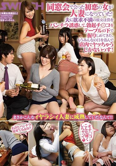 [SW-616] –  The First Love Woman I Met At The Reunion Was Becoming A Married Woman!She Is Frustrated With Her Husband Seducing Me, She Clasped Erections Under The Table.There Is No Choice But To Steal Everyone's Eyes And Get Inside The Store!Yurikawa Sara Aika Mirei Mizushima Arisu Amaki YurinaUnderwear Mini Skirt Married Woman