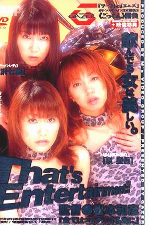 [GAD-004] –  Thats Entertainment! Yasushi Izumi Nanami Kurasawa Star Usami Incense IncenseIzumi Seika Kurasawa Nanami Usami Kyouka3P  4P Lesbian Best  Omnibus Cum
