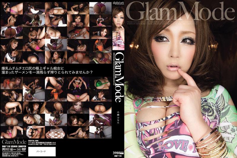 Hinata Komine Glam Mode
