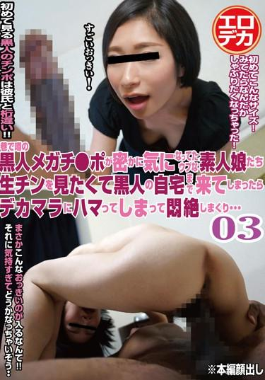 [KUSR-011] –  Streets In The Rolled Black Megachi ○ Port Of Rumor Is Agony In Got Addicted To Dick After Secretly Wanted To Look At The Naive Amateur Daughters Live Chin That Was Supposed To Care About I Come To Your Home Of Black … 03Voyeur Amateur Facials Black Actor Huge Cock