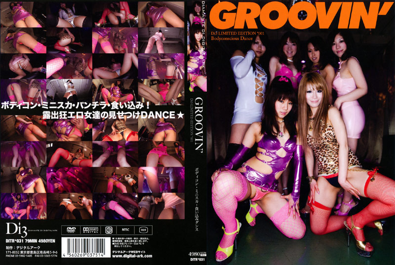Groovin 'Di3 LIMITED EDITION 001