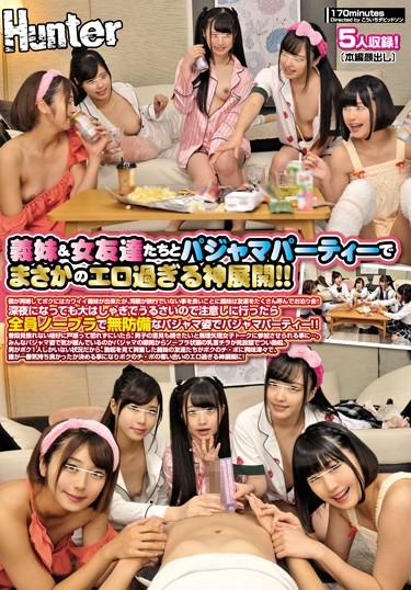[HUNTA-566] –  Sister & Girl Friends And God Develops Too Much Erotic At The Pajamas Party! !My Parents Remarried And I Got A Cute Sister Sister, But My Parents Are Not Traveling Good Sister Sister Called A Lot Of Friends For An Overnight Party!Even If It Is Midnight I Am Excited Because I'm Noisy, So When I Go To Be Careful Everyone Is Defenseless With No Bra …Miyazawa Yukari Akemi Kou Momokou Kanon Hoshino Reia Akane HarukaSchool Girls Underwear Nasty  Hardcore Sister