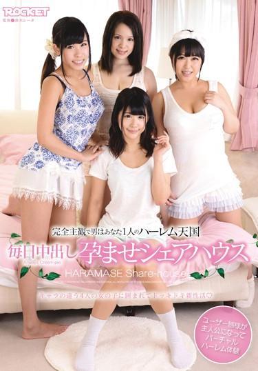 [RCT-781] –  Pies Daily Conceived To Share HouseAizawa Ruru Kawai Mayu Nishimura Nina Suzumiya KotoneCreampie 3P  4P Planning Subjectivity