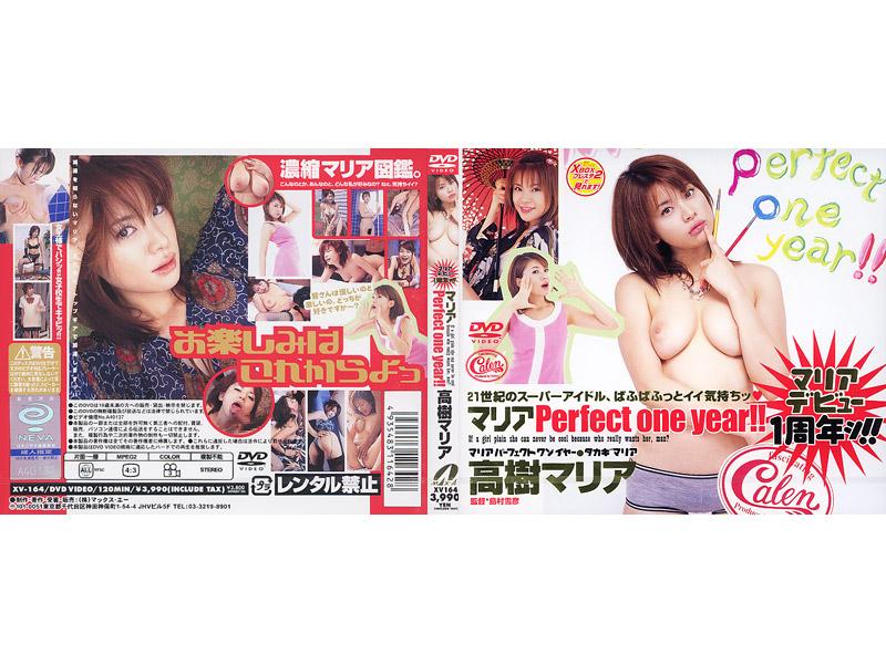Maria Perfect One Year!! Maria Takagi