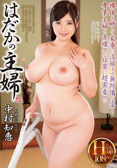 [HDKA-157] –  Nakamura Tomoe Resident In Hidaka's Housewives Itabashi-ku (30)Nakamura TomoeSolowork Masturbation Big Tits Married Woman Mature Woman BBW