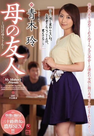 [JUL-005] –  Mother Aoi AokiAoki ReiSolowork Married Woman Various Professions Slender Mature Woman Drama Digital Mosaic