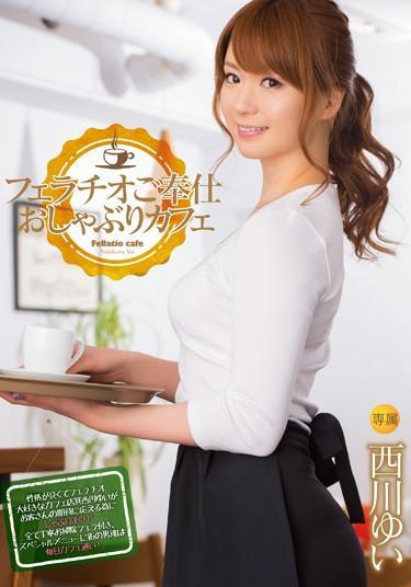 [MIDE-159] –  Fellatio Pacifier Cafe Nishikawa YuiNishikawa YuiCosplay Blow Solowork Big Tits Digital Mosaic
