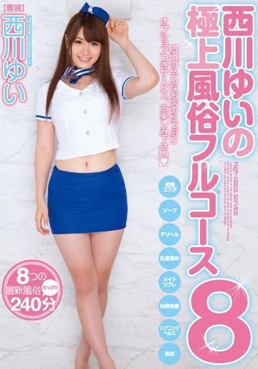 [MIDE-202] –  Nishikawa Yui Exquisite Manners Full Course 8Nishikawa YuiSolowork Big Tits Prostitutes Female College Student Digital Mosaic