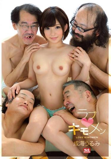 [SNIS-226] –  Urumi Love ◆ Kimomen NarumiMari RikaSolowork Beautiful Girl Facials Promiscuity Risky Mosaic Elder Male