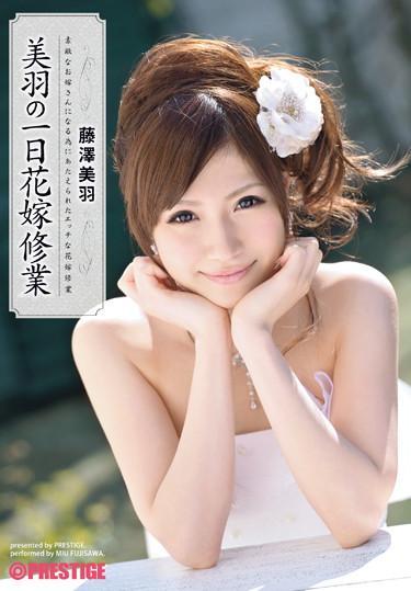 [ABS-116] –  Miu Miu Fujisawa Domestic Training OfFujisawa MiwaNaked Apron Bride  Young Wife Various Professions