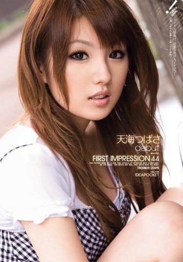 [IPTD-500] –  Amami Wings First ImpressionAmami Tsubasa3P  4P Solowork Debut Production Facials Digital Mosaic