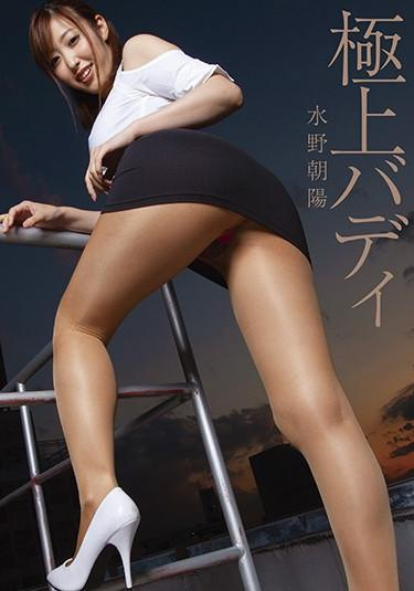 [KCDA-270] –  Best Buddy Asahi MizunoMizuno AsahiSolowork Older Sister Best  Omnibus Big Tits Slut Butt
