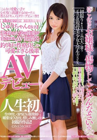 "[ONEZ-054] –  ● University College Of Art Film ● Department Of College Students Sri Chan [Pseudonym] ""Junior College Coach No Way Of Av Appearance!?""Junior Av Debut Fishing Favorite Personality Of The Good It Is Too Cute Ato-bi SriAtomi ShuriCreampie Solowork Debut Production Beautiful Girl Female College Student"