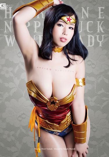 [GIRO-76] –  Heroine Chichi Humiliate Wonder Lady Tsukada ShioriTsukada ShioriBig Tits Abuse Fighting Action Female Warrior Special Effects