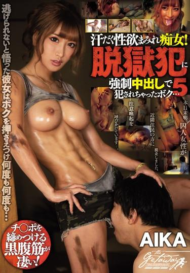 [CJOD-222] –  Sweaty Lustful Slut! I Have Been Raped By A Jailbreak Criminal Cum Shot … 5 AIKAAIKACreampie Solowork Cunnilingus Gal Big Tits Sweat