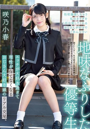 [MUDR-106] –  A Real Copulation Of A Daughter Who Loves Uncle Who Can Not Keep Reason Because She Loves Etch Sober. Koharu SakinoSakino KoharuBlow Solowork POV Beautiful Girl Facials Digital Mosaic Kiss