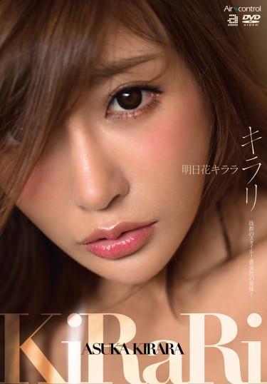 [OAE-133] –  Kirari Tomorrow KiraraAsuka KiraraSolowork Big Tits Slender Image Video Entertainer