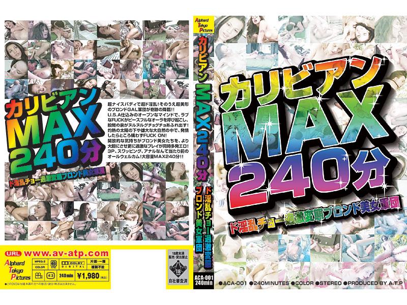 Nasty Blonde Cho Radical Transformation De Corps Minutes MAX240 Caribbean