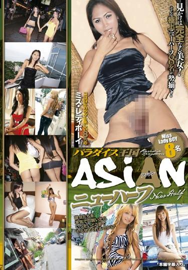 [PTS-167] –  Kingdom Of Paradise ASIAN ShemaleTranssexual 3P  4P Nampa