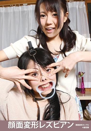 [EVIS-361] –  Facial Deformity LesbianKasugano Yui Araki Mai Koharu Kawagoe Yui Komine Miko Hidaka Yua Azuma KyoukaLesbian Humiliation Other Fetish Lesbian Kiss